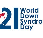 World Down Syndrome Day Logo