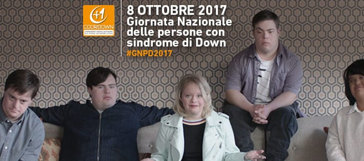 GNPD2017 Cover